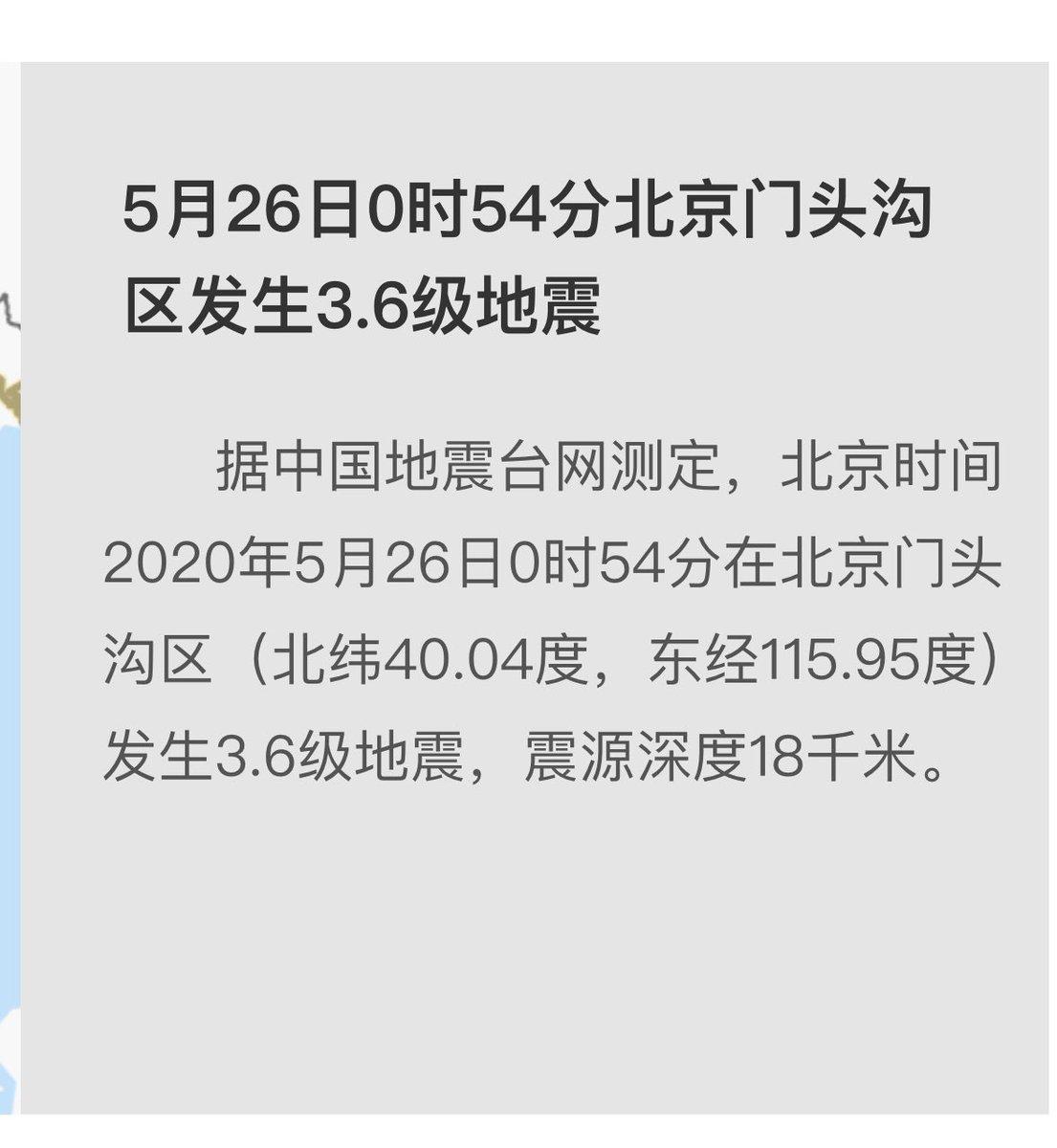 松原照子 地震 2020