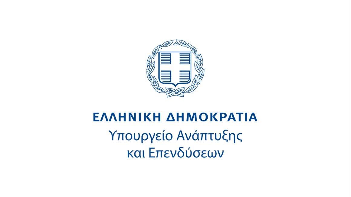 Εγκύκλιος Γενικού Γραμματέα Εμπορίου & Προστασίας του Καταναλωτή με διευκρινίσεις για τους όρους και τους κανόνες λειτουργίας καταστημάτων υγειονομικού ενδιαφέροντος»