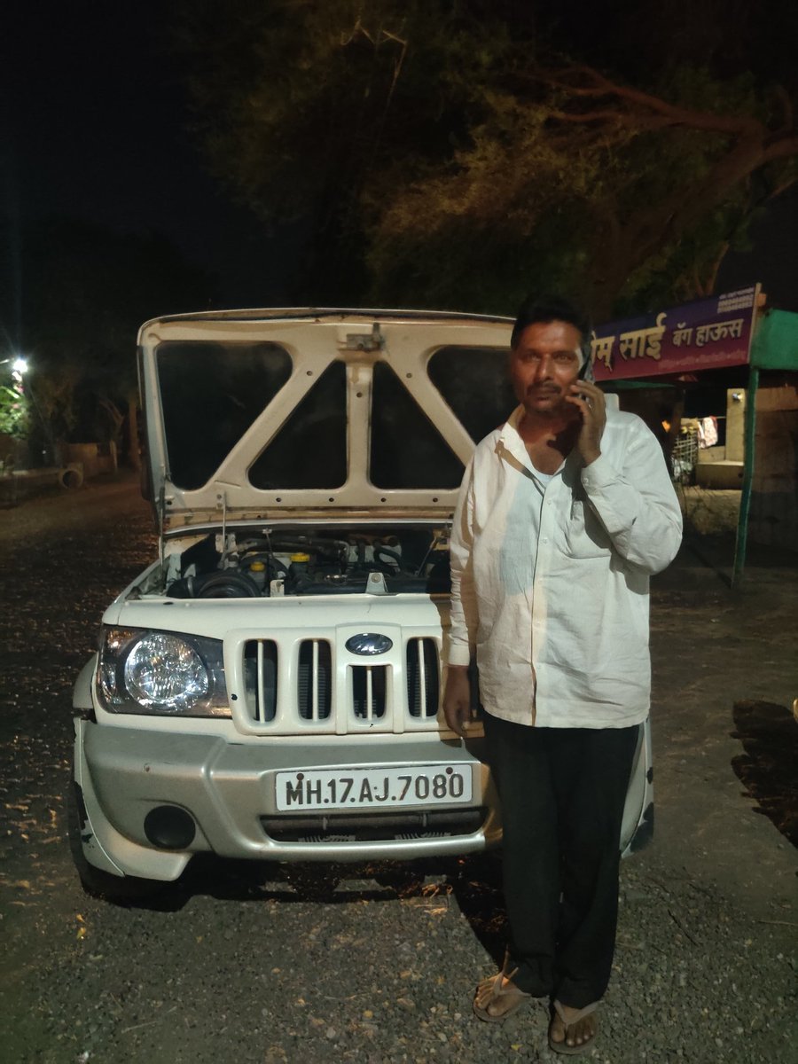 #Mahindra #ahemadnagar Please respond on the #complainant which I have mentioned in my image and do respond and soon as possible you can @anandmahindra  @Mahindra_Auto  @MahindraRisepic.twitter.com/a4D4b17PVq – at Zenda Chowk