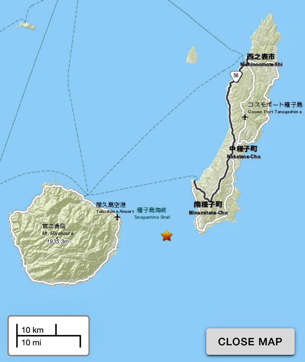 太平洋 帯 環 火山