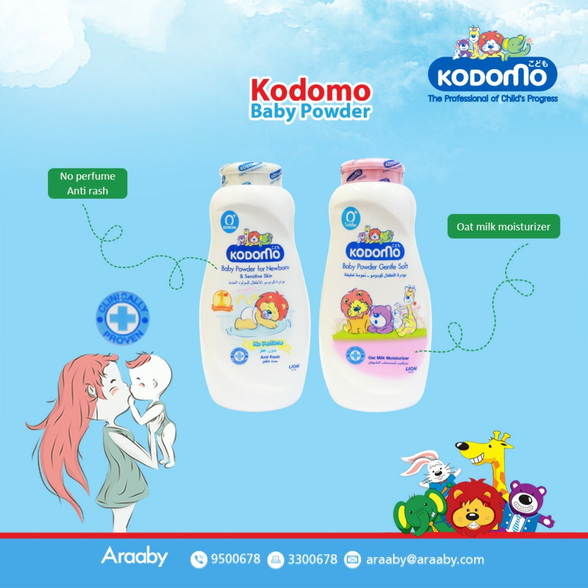 KODOMO, for happy babies and loving mums.  . . . #KODOMO #baby pic.twitter.com/TwfpuXRIEV