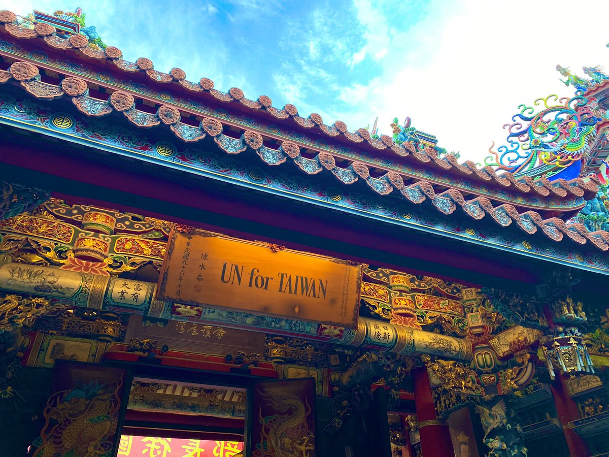 """Chiayi, Taiwan-Hsin Kang Feng Tian Temple  The plague in the first picture says: """"UN for Taiwan"""". Means Feng Tien Temple was the first temple dedicated to entering the United Nations. #taiwantemple #formosa #Taiwan #taiwantravel #TaiwanCanHelp #台湾 #台湾旅行 #台湾観光 #台灣pic.twitter.com/g5tam6xBuF"""