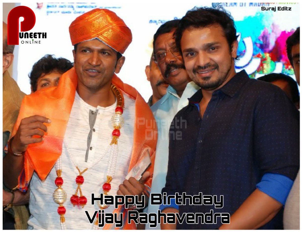 Happy Birthday to Chinnari Muttha @mutthuvijay #VijayRaghavendra 🎂🙂🎉👍  #HBDVijayRaghavendra  #PowerStar #PuneethRajkumar #Appu #PRK #PuneethOnline