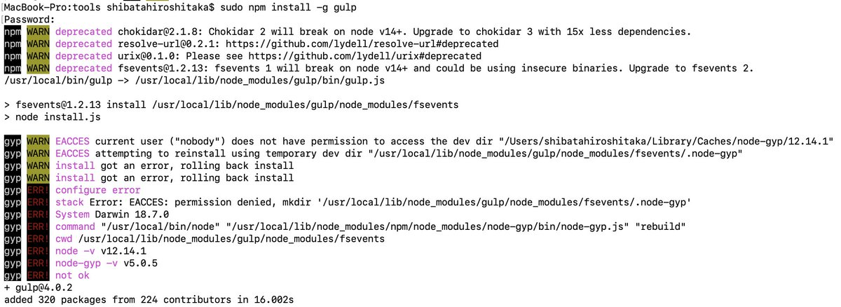【Gulpを導入しようとして、「sudo npm install -g gulp 」を入力したときに発生したエラー】なぜだか分からないけど、記事の中で紹介されていたコマンドを打ったら、エラー解決しました。▼ 参考記事#駆け出しエンジニアと繋がりたい