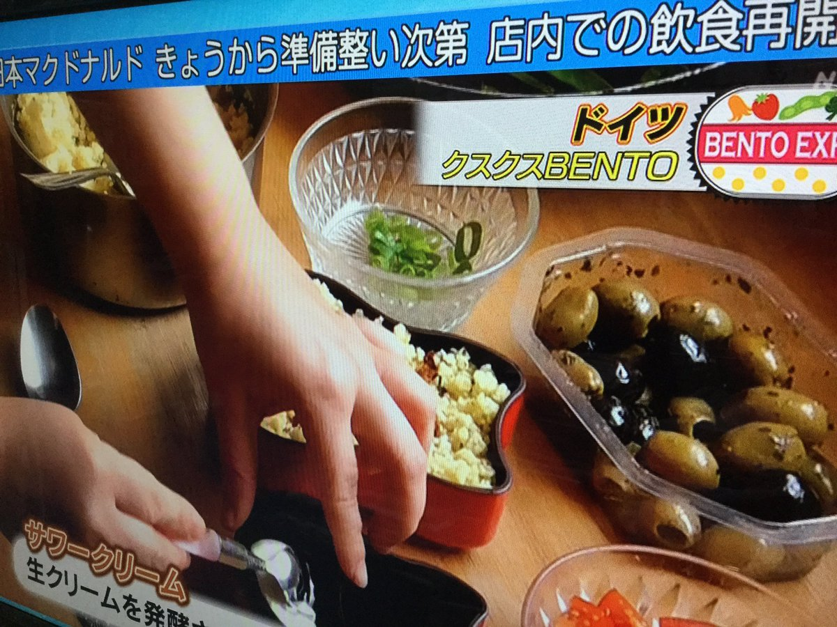 レシピ 弁当 エキスポ
