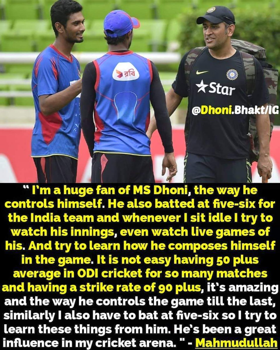 """ I Am a Huge MS Dhoni Fan. "" - @Mahmudullah30<br>http://pic.twitter.com/be10wxzmCu"