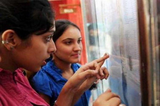 Bihar Board 10th Result 2020: Bihar Matric result 2020 declared. Direct link