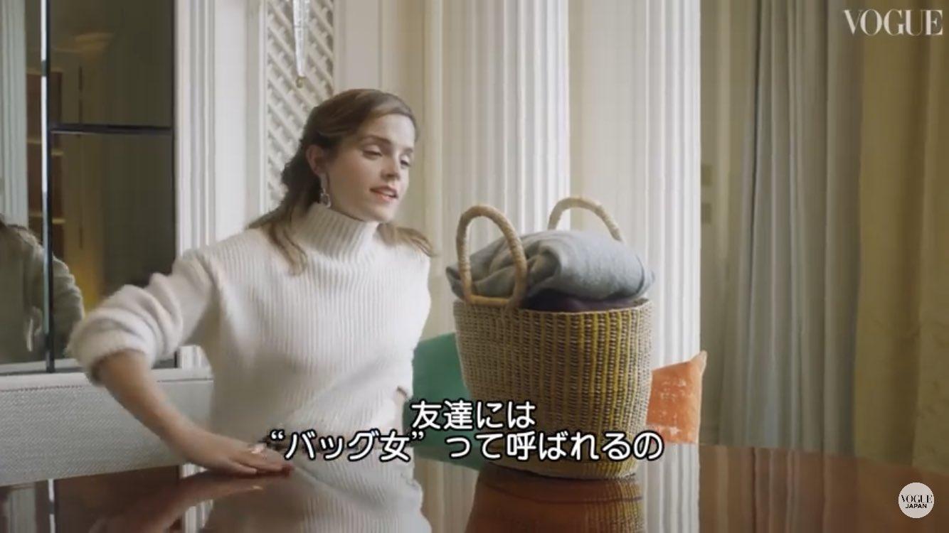 いい女はバッグが小さいなんて関係ない!!エマ・ワトソンが「バッグ女」って言われているくらいだから!!