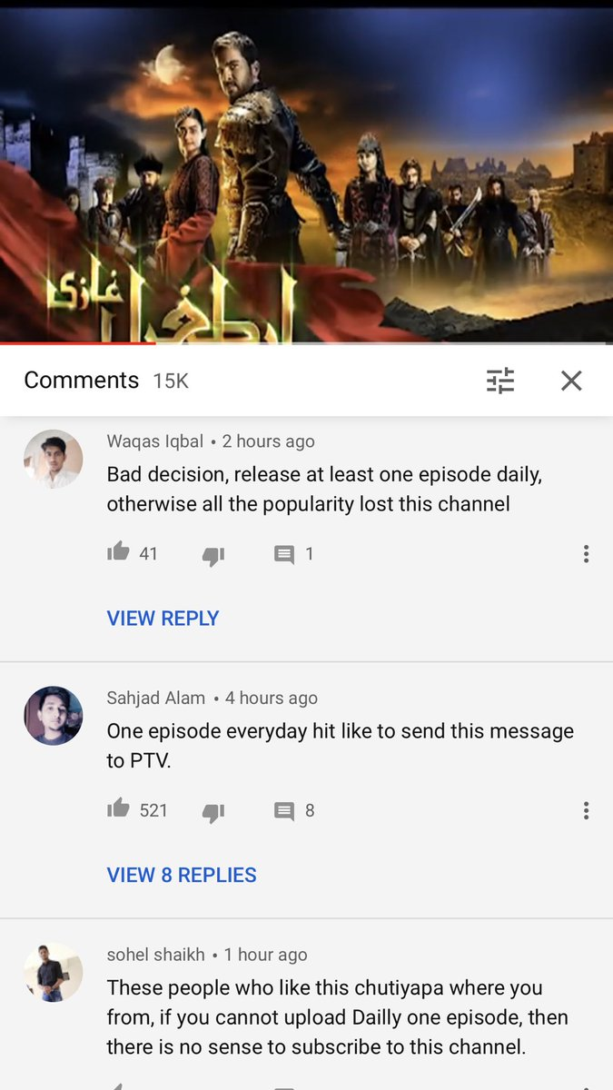 PTV decided to upload new episodes of Ertugal every weekend instead of daily & people on youtube are having none of it. Babus at PTV need to rethink their strategy otherwise people will watch it on other channels & PTV will lose revenue https://t.co/wZ1mlbrzjl