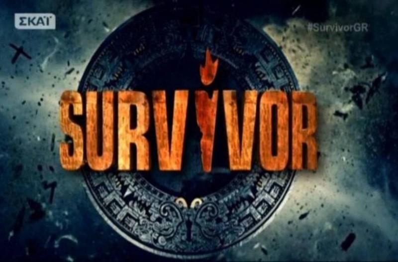 Survivor Διαρροή: Ανατροπή - Αυτός θα είναι ο παρουσιαστής του Survivor 4    #survivorgr #masterchefgr #gynaikaxwrisonoma #AnHmounPlousios #petatifriteza #agriesmelisses  #elastithesimou #erwtasmeta #mesanyxta #kalomesimeraki #ogiatros