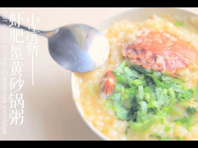 Porridge And Puffs Seafood Casserole Congee via: https://bit.ly/3d3pLtF  #seafoodcongee #congee #cantonesecongee #seacucumber #yummyinmytummy #sgfood #sgfoodies #sgfoodsteps #sgfoodphotographer #sgfoodphotography #sgfoodphoto #sgfoodphotoshoot #sghomecooked #sghomecookingpic.twitter.com/z4urqkPEVP