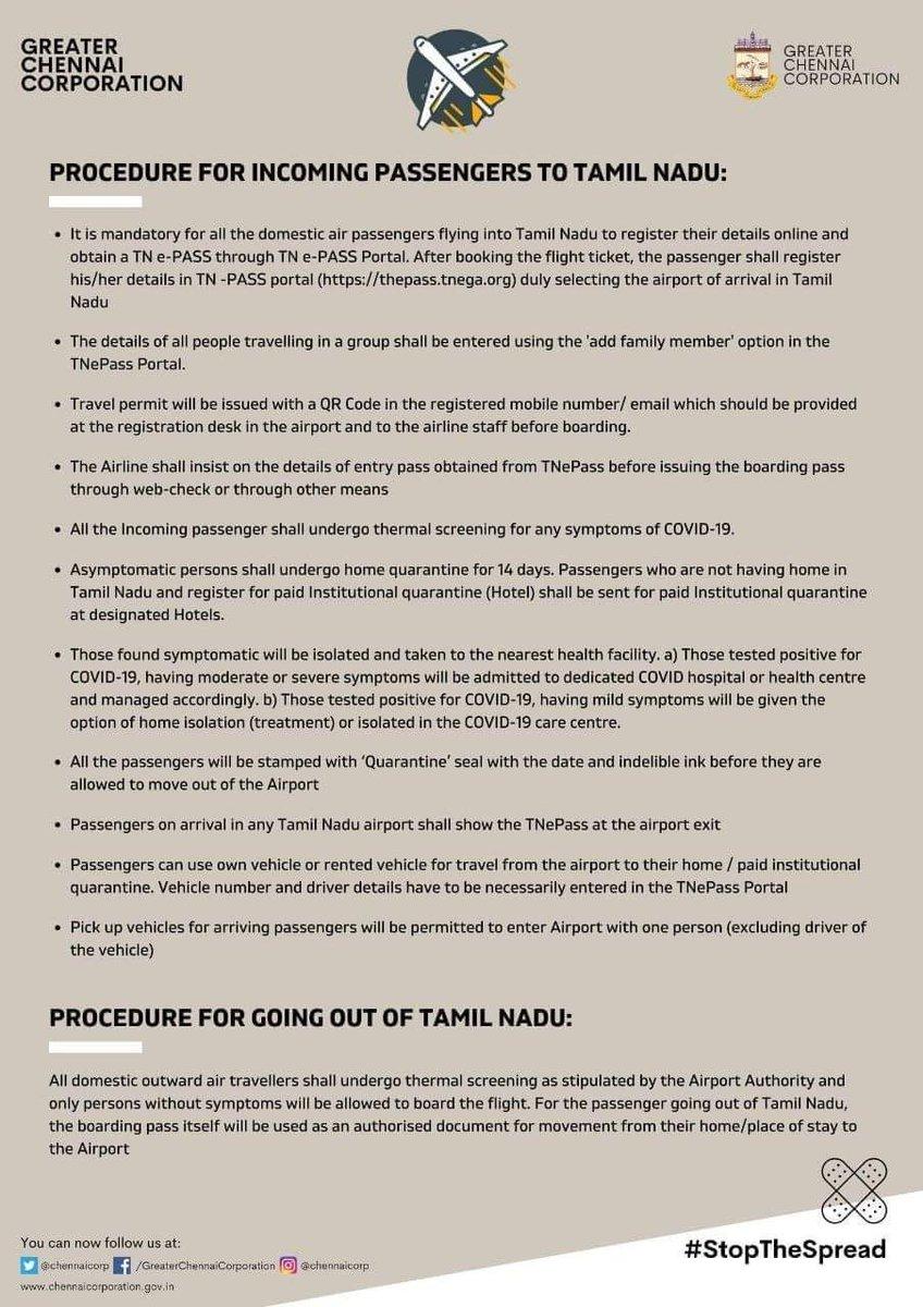 Procedure for incoming passengers to #TamilNadu #TamilNadulockdown pic.twitter.com/gnzRIM9Fby