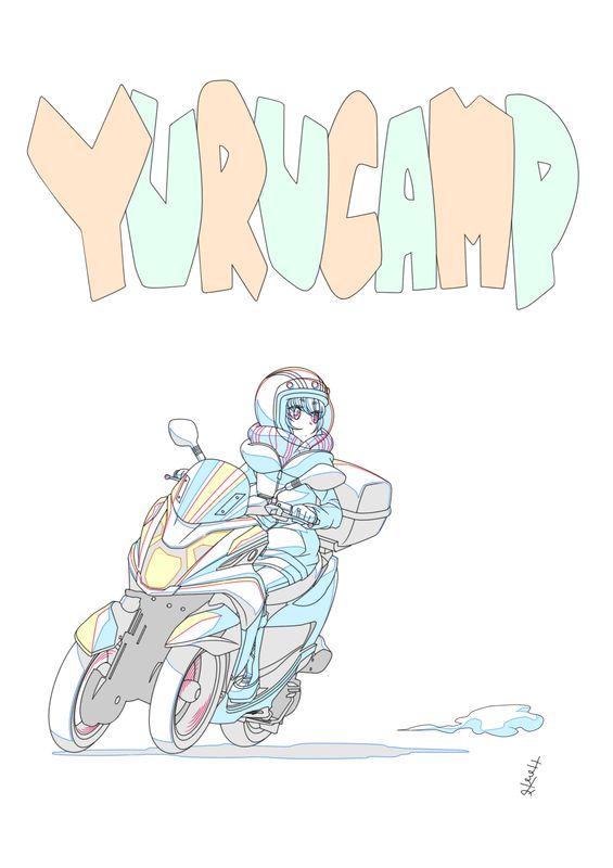 test ツイッターメディア - \おうちで、キャンプ。うちキャン△ペーン 第3弾/⛺「ゆるキャン△」シリーズのメインスタッフよりキャンペーンイラストが到着! @yurucamp_anime #ゆるキャン[アキバ総研] https://t.co/DHBWjPQ2hh https://t.co/mQxlKw2XYH