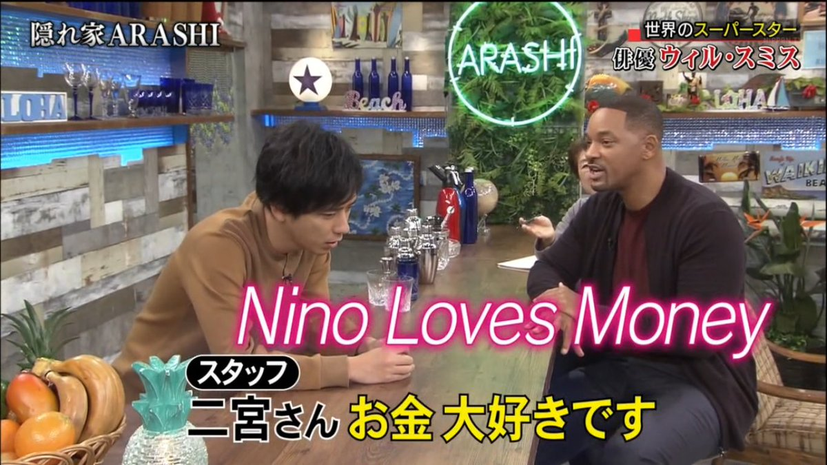 They talked about Will's first Grammy.  Did you just win an honor?  Yes. Just an honor. They didn't give you any prize money or anything.  I see. No prize money, huh.  Ninomiya-san loves money.pic.twitter.com/wfeETMt1Pa