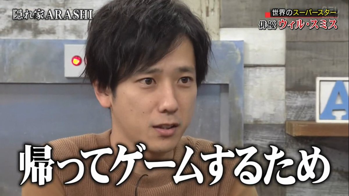 Will talked about his motivation. As an artist he likes creating things. It's like an oxygen for him. Then he asked Nino back what his motivation is  So I can go home and play games.pic.twitter.com/xd2FJP2B3M