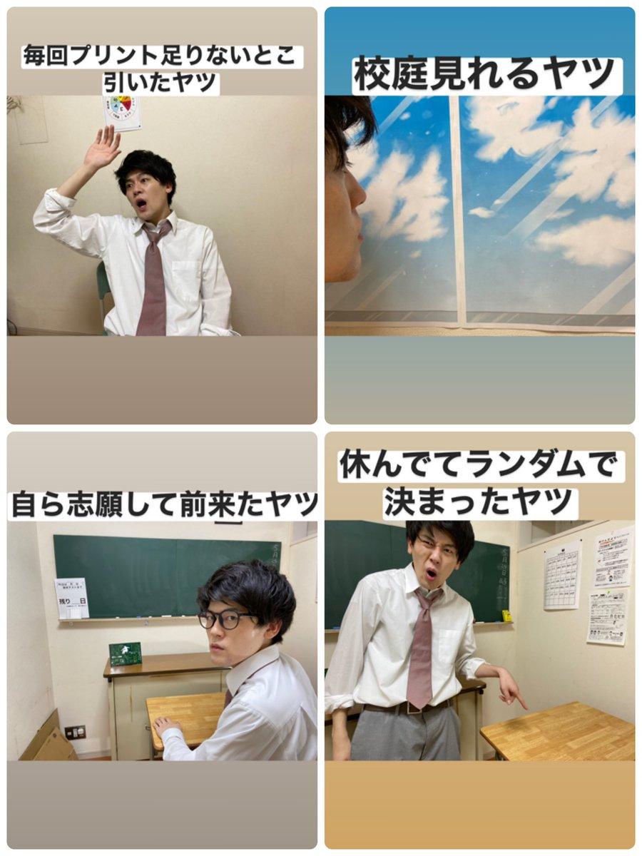 土佐兄弟 弟 有輝さんの投稿画像