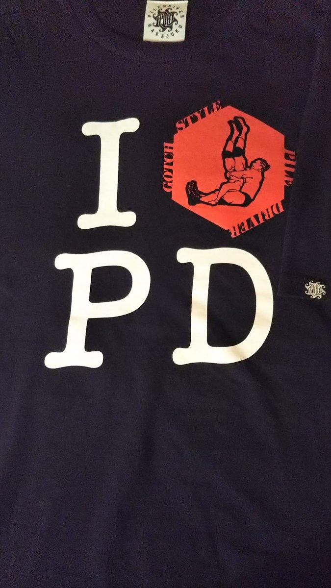 """Today's ST... (""""S""""uzuki Minoru """"T""""-shirt)  Stance 48  #鈴木みのる #パイルドライバー原宿 #minorusuzuki #Tシャツ #TodaysST #みのるさんの #真似 #靴下じゃないけど #写真 #photography #日々 #感謝 #cool #stylish #おしゃれ  #LOVE #PILEDRIVERpic.twitter.com/JgOFbfusH0"""