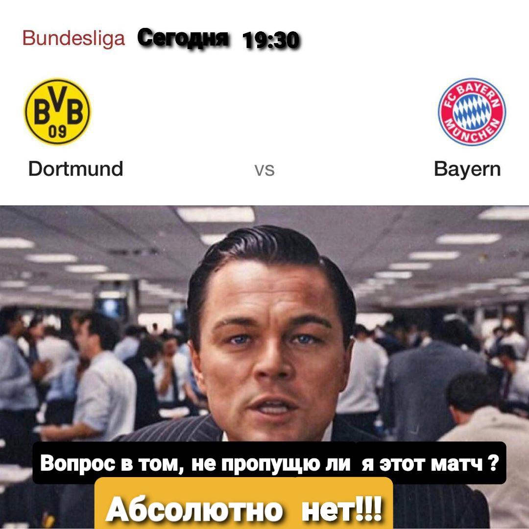 Даа , будет жарко #мемы #футбол pic.twitter.com/jYNs8QjhpN