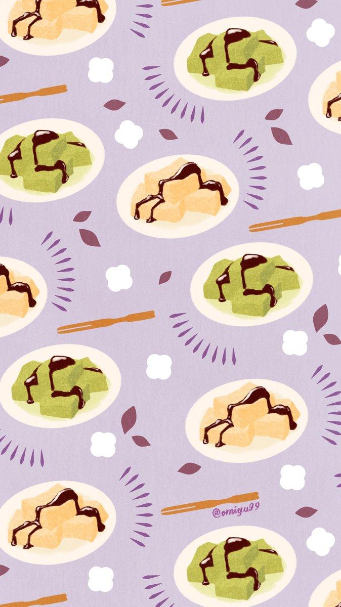 Omiyu みゆき わらび餅な壁紙 Illust Illustration 壁紙 イラスト Iphone壁紙 わらび餅 食べ物