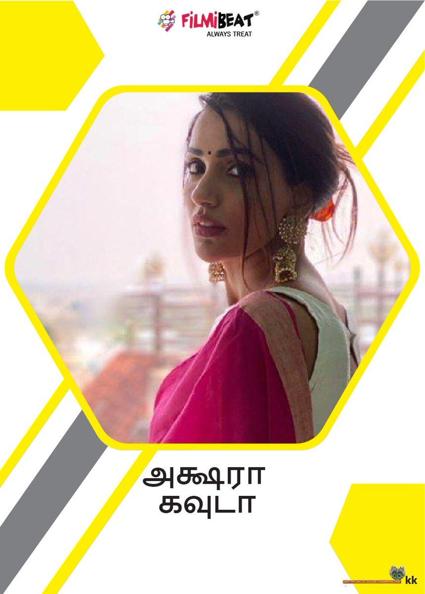 Actress @iAksharaGowda   #AksharaGowda #TamilActress pic.twitter.com/vDbKcKUneu