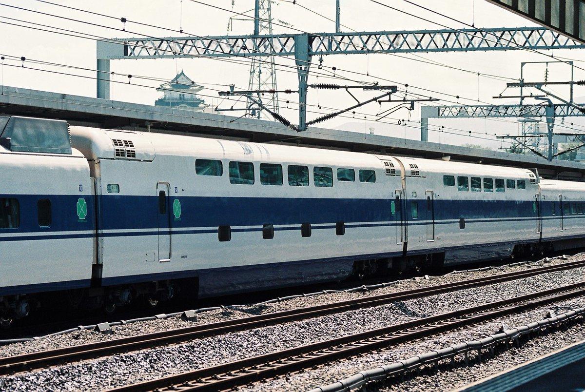 東海道 新幹線 混雑 状況 リアルタイム