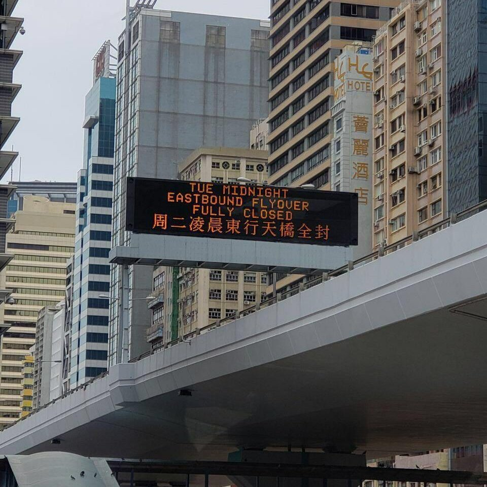 The HK government, fearing the people would protest against the national anthem law, is expected to close major transportation routes to prevent protesters from traveling  Will this stop Hong Kongers from coming out? No. We will fight to the end! <br>http://pic.twitter.com/lDsV5L7tuR