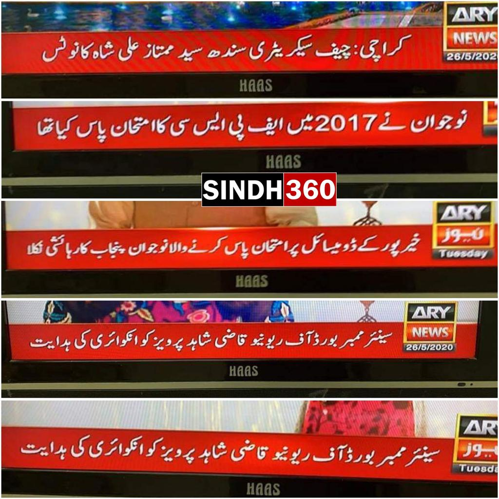 CSS result 2003 Following candidates from punjab got domicile from Sindh and got jobs on Sindh quota  1. Attaullah shabir ( From lahore domicile karachi) Customs group  2. Qasim Muhyddin ( From Sagodha domicile sukkur) Foreign services group #SindhRejectsBogusDomiciles https://t.co/GTlUxEydif