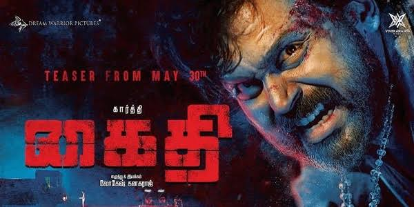 Watched #kaithi movie,,,, beautiful,,, 💓💓💓 https://t.co/UOEPo6v3Sb