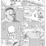 こんな考え方もあり?日本と海外の平均寿命の20年の差について海外の現地民の考え!