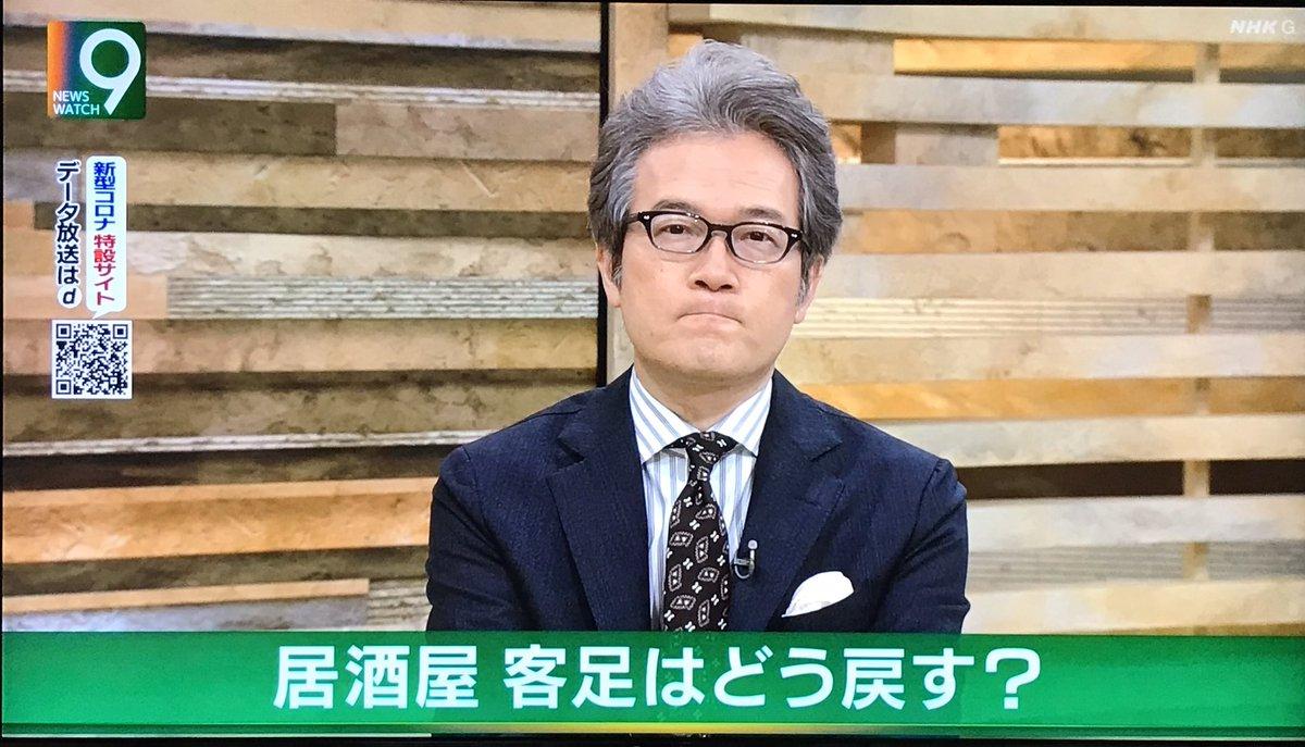 有馬嘉男 hashtag on Twitter