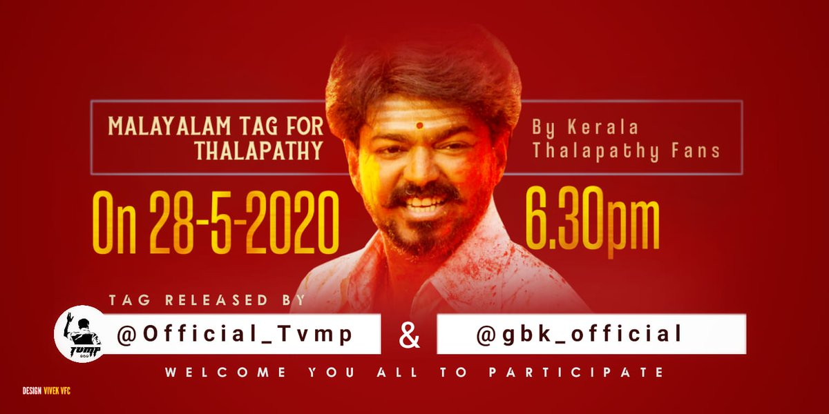 #Thalapathy Fans GET READY A MALAYALAM TAG Coming THURSDAY @ 6:30PM  Let's Participate Maximum & Make this #Verithanam Celebration to show Our Love for #VIJAY Anna  #Master | @actorvijay | #MalayalamTagForThalapathy<br>http://pic.twitter.com/23egASu7hb