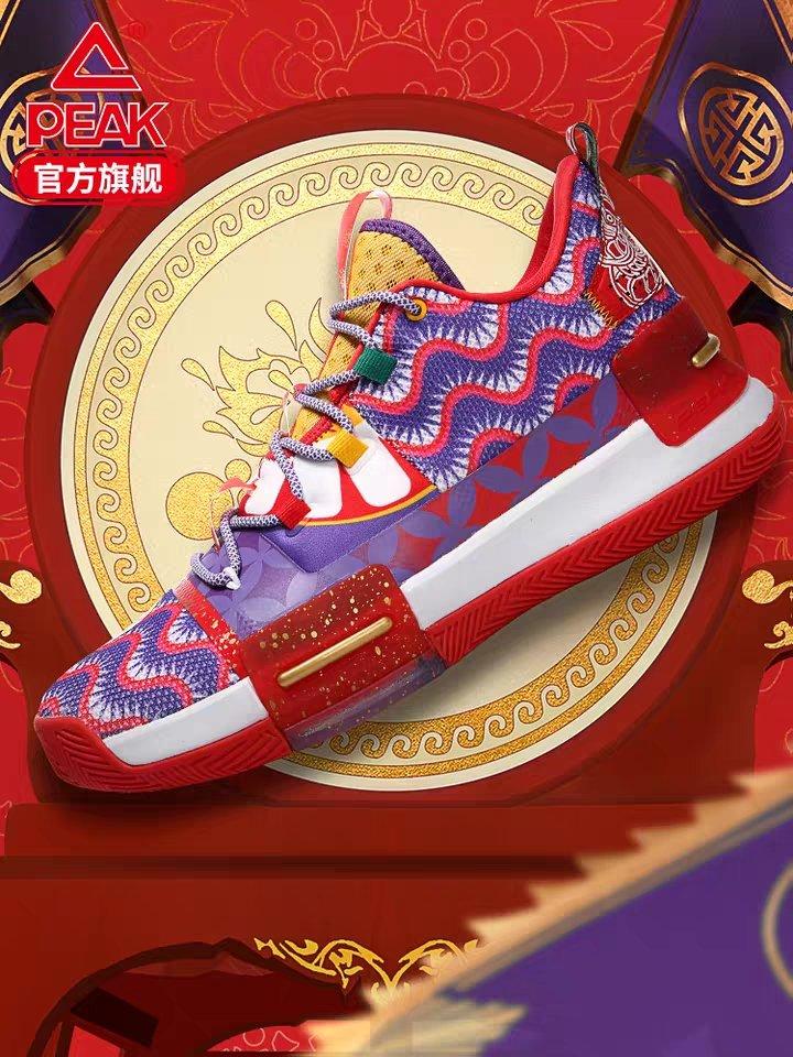 "Peak x Taichi ""Underground Goat"" Louis Williams Basketball Sneakers - Lion Dance #peak #taichi #underground #goat #flash #louiswilliams #basketball #men #mensfashion #menswear #menstyle #sneakers #shoes #liondance  https://t.co/H5RpTpFABJ https://t.co/ysIGElVmRG"