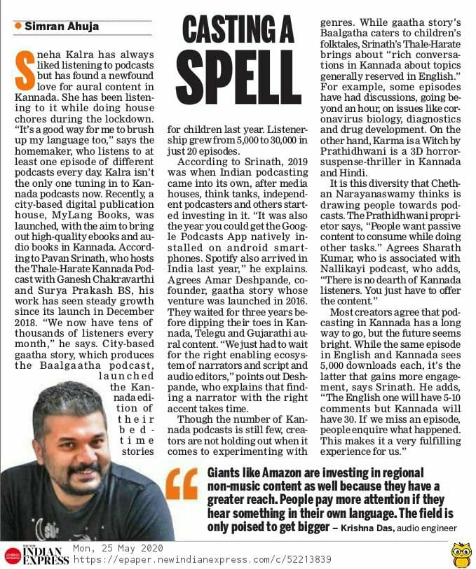 Indian express covers a range of initiatives happening around podcasting and audiobooks in #Kannada. MyLang Books finds a mention too.   Thank you @simranahuja76 !pic.twitter.com/C1rbipiB5j