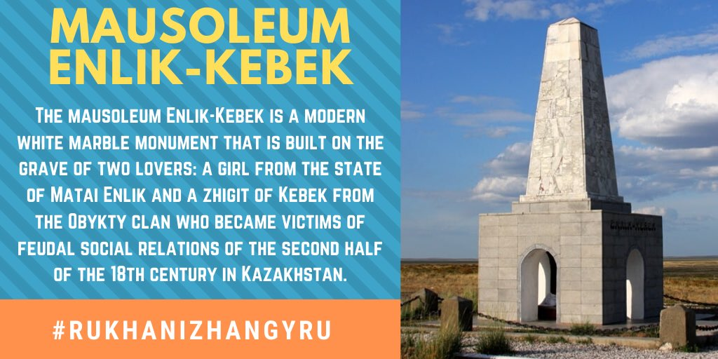The mausoleum Enlik-Kebek is a sacred geography site in #Kazakhstan that is recognized by the #RukhaniZhangyru program. Have you ever heard the story of this place?pic.twitter.com/QPykMAsoZK