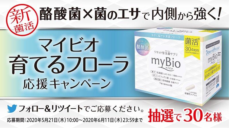 新陳代謝プラス by Metabolic Inc.さんの投稿画像