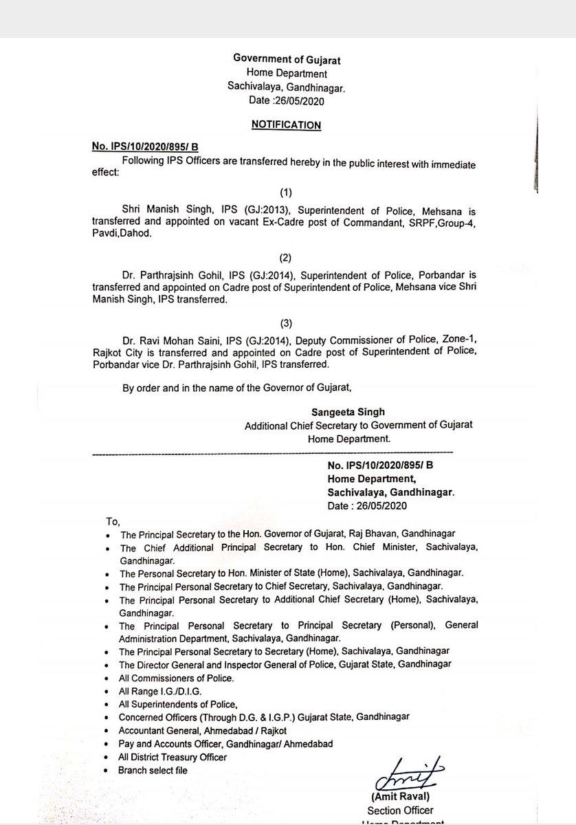 Gujarat govt transfers three IPS officers