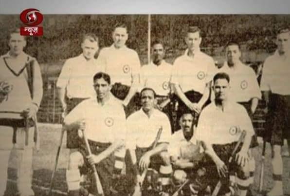 साल 1928 में आज के दिन भारतीय हॉकी टीम ने एम्सटर्डम में #Olympics का अपना पहला स्वर्ण पदक🥇जीता था, फाइनल में भारत ने हॉलैंड को 3-0 से हराया था 🇮🇳🙏❤️ https://t.co/JtjywHBL1Y
