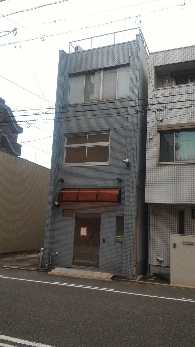 所 弘道 事務 会 神戸