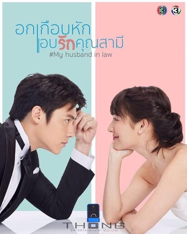 Thai~Drama] My Husband in Law Season 1 Ep 12 ( ENG/SUB ) FULL