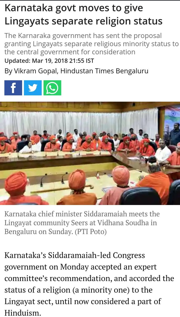 Why this group of Indians are compelled to remain in Hinduism? They don't want the brahminical supremacy and want to come out of the vedic brahminsm. Why? What's wrong with brahminsm? Marathas too want a separate religion, lingayats also. Like this may be many more. Lemme Google. pic.twitter.com/x5t68EsKlW