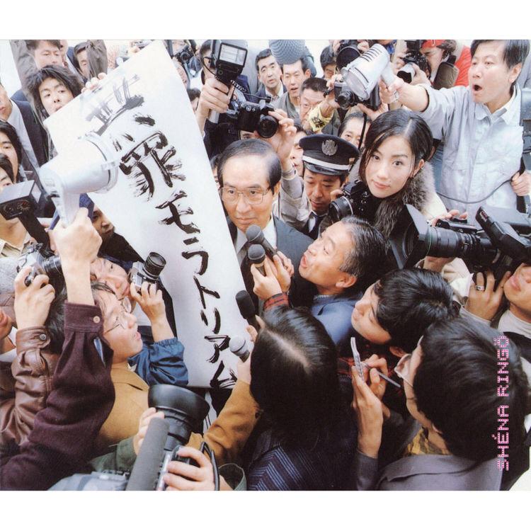 丸ノ内サディスティック by 椎名林檎 #NowPlaying pic.twitter.com/9wZ4S1WnMD