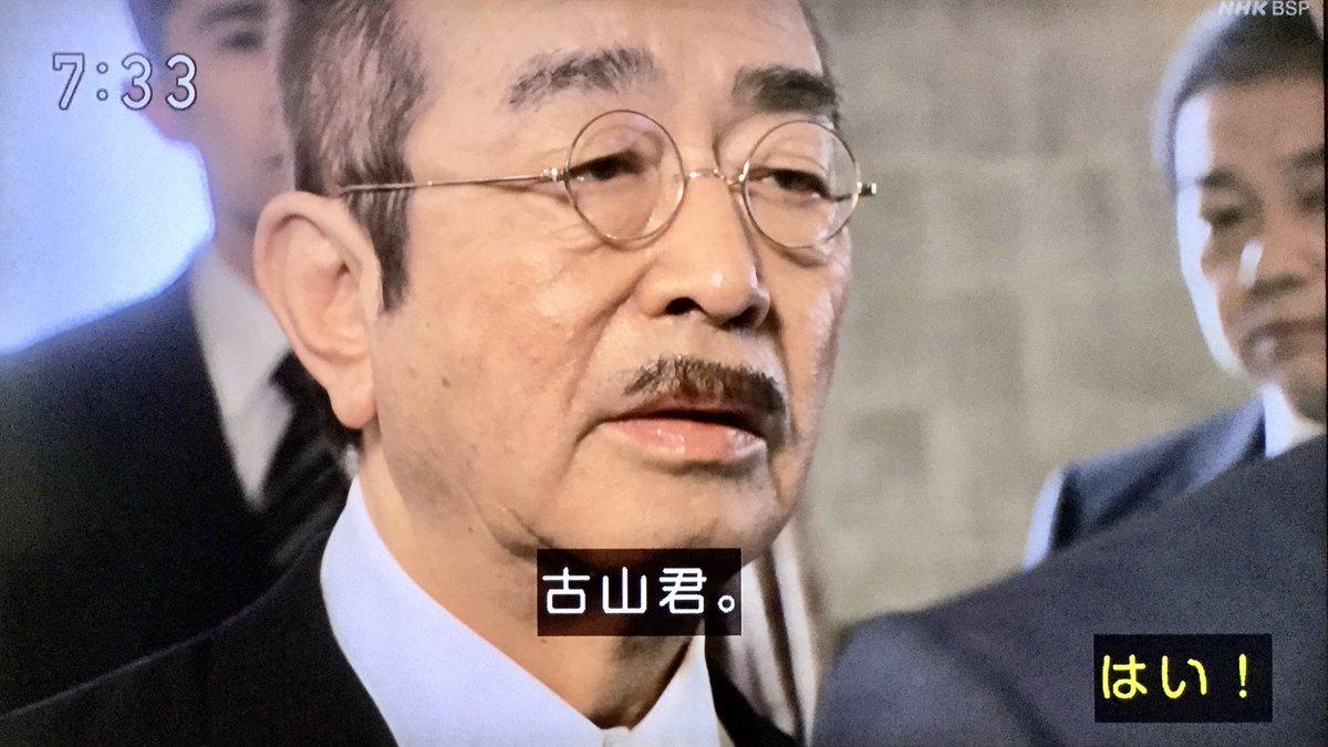小山田耕三とは
