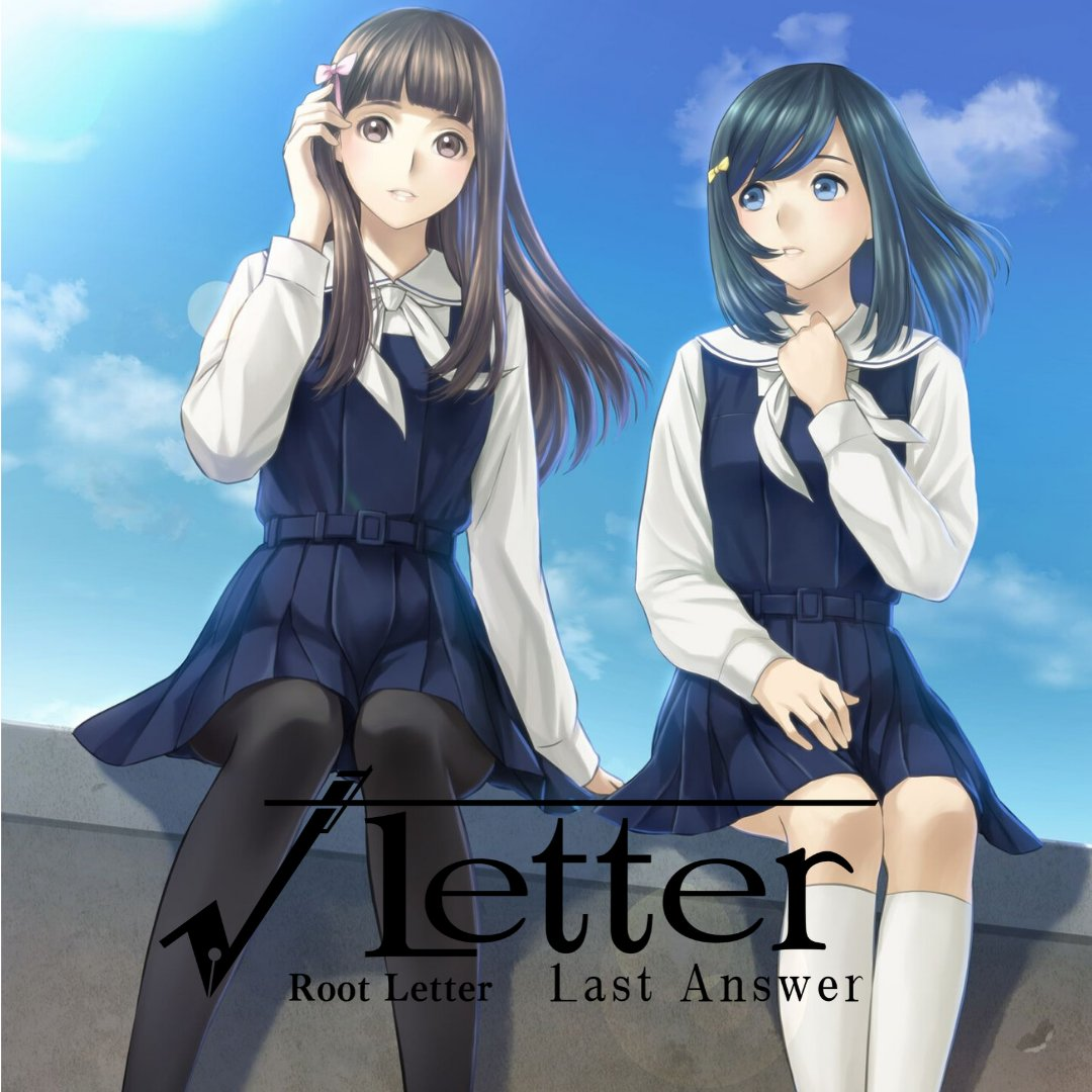 We're not done with the #GIVEAWAY train with @PQubeAsia!   This time it's visual novel, Root Letter: Last Answer!    To enter:    Follow @RiceDigital & @PQubeAsia!  Like & RT!  Tell us if you want PS4 or Switch!  (Ends 21/5/20 - EU/NA only) #SwitchCorps <br>http://pic.twitter.com/qRbniXeGMY