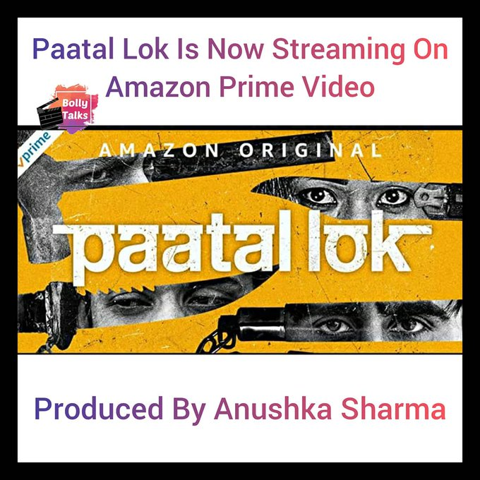 #PaatalLok  IMAGES, GIF, ANIMATED GIF, WALLPAPER, STICKER FOR WHATSAPP & FACEBOOK