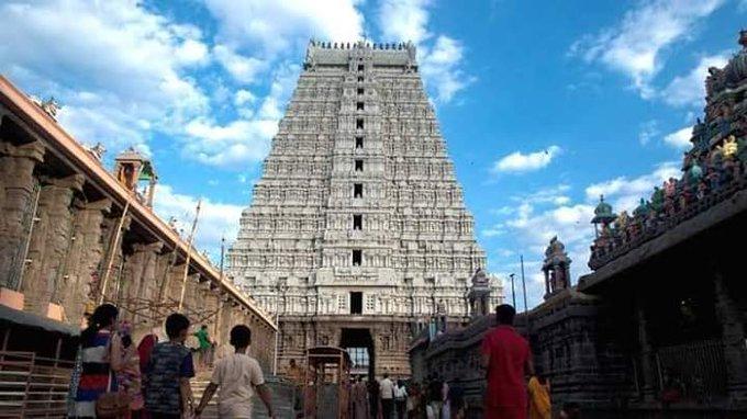 अरुणाचंलेश्वर शिव मंदिर तमिलनाडु भारत