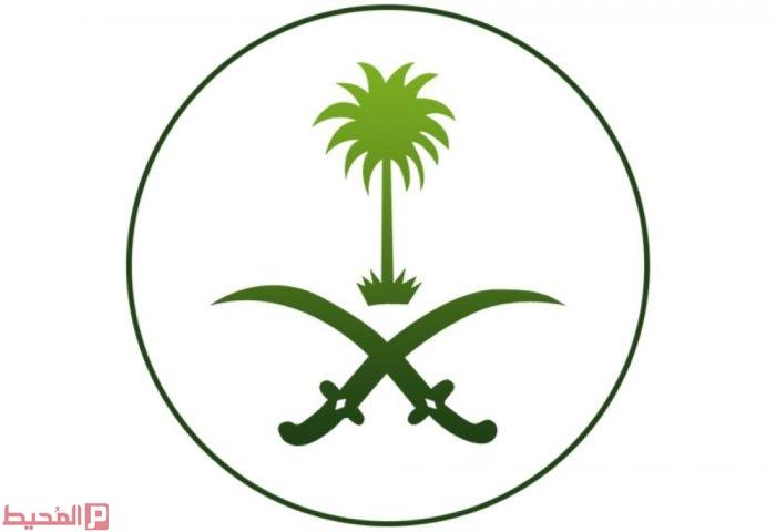 Jamal Cheaib En Twitter استعملوا علم النخلة افضل شعار النخلة السعودي مع السيفين هو افضل رمز لهم لا شعار لا اله الا الله محمد رسول الله Https T Co Zxy2evdksw