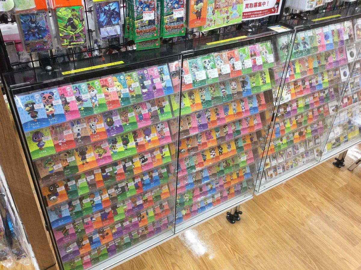 ホビーオフ札幌北都店の画像