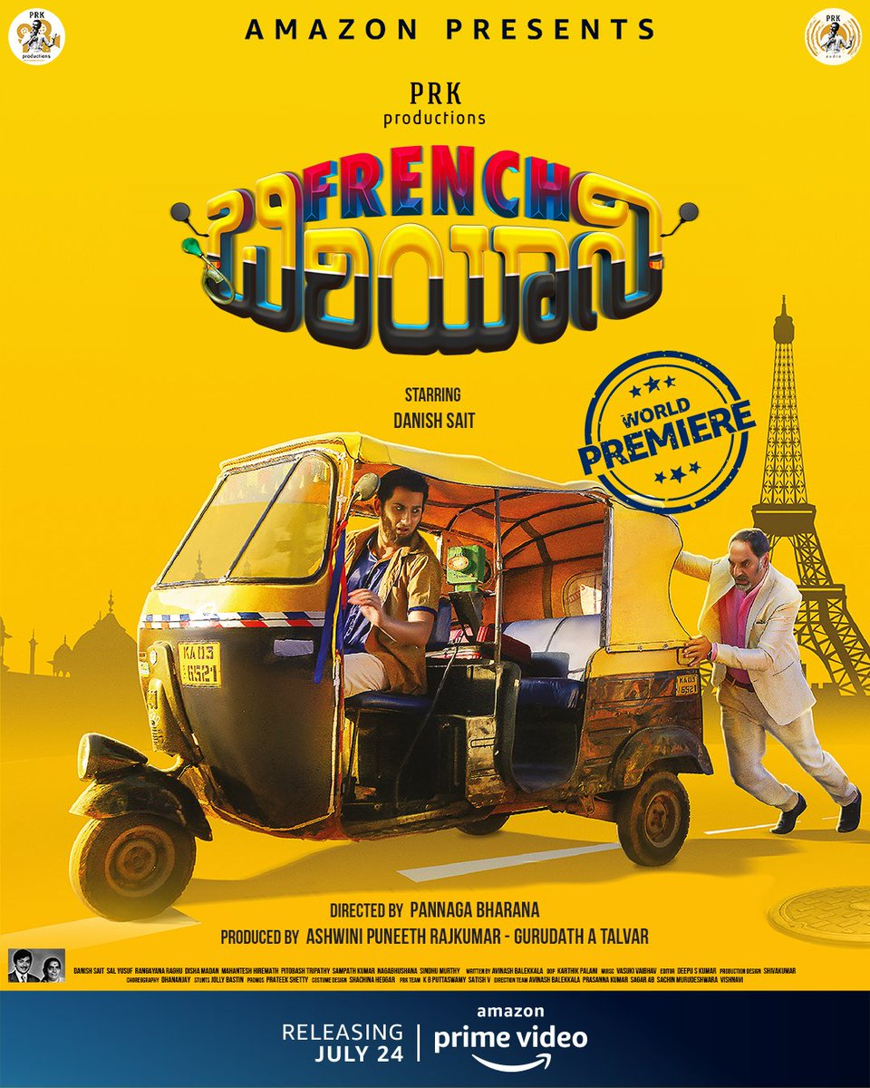 We've whipped up a delicious tale for y'all! On July 24, savour the world premiere of #FrenchBiryaniOnPrime #WorldPremiereOnPrime #PRKProductions @DanishSait #PRKAudio @pitobash #PannagaBharana #YusufSal #MahanteshHiremutt