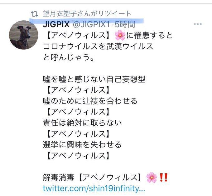 坪井貴史 hashtag on Twitter