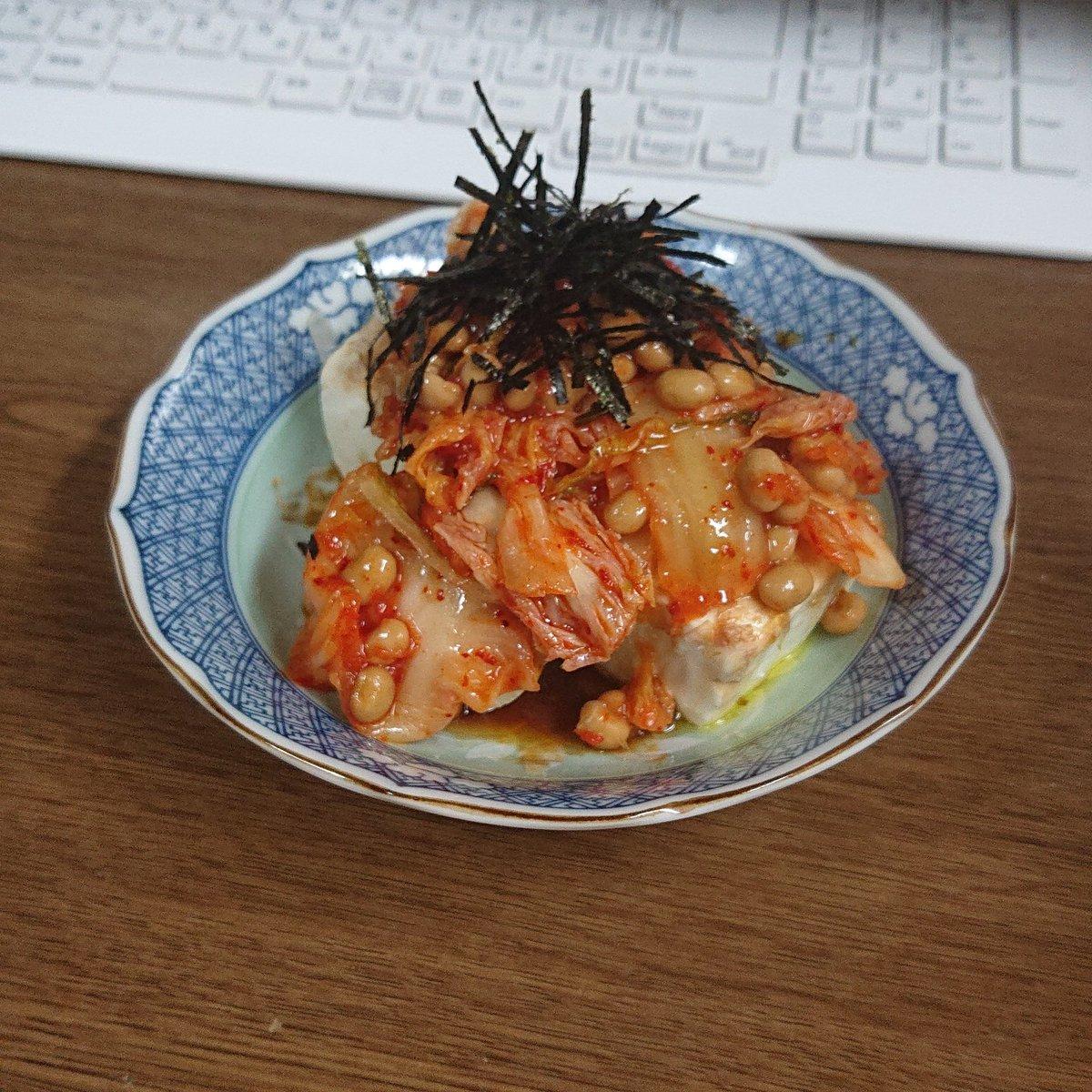 納豆 ダイエット 豆腐 キムチ